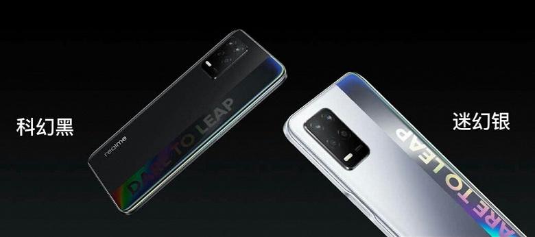 Snapdragon 750G, 48 Мп и 5000 мА·ч за 200 долларов. Представлен Realme Q3 в «научно-фантастическом» и «психоделическом» цветах