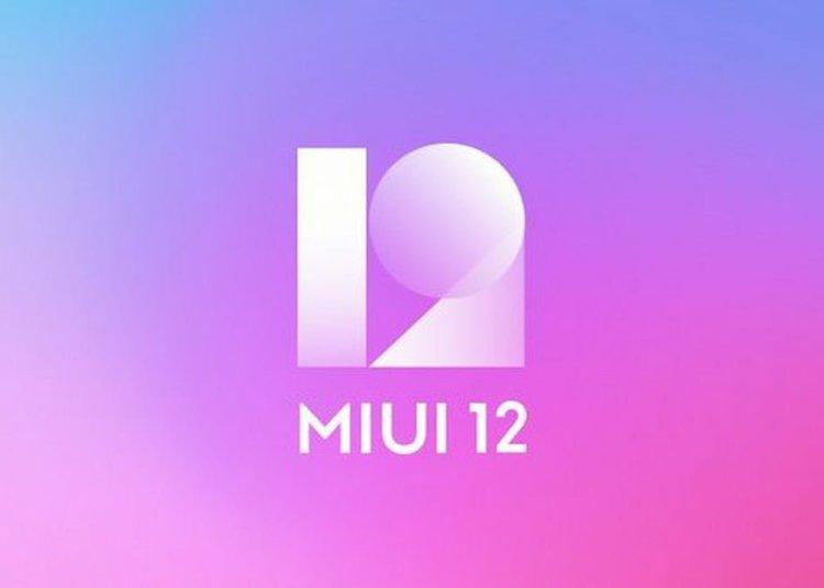 MIUI начнёт быстрее работать на старых смартфонах. Xiaomi добавит в прошивку технологию расширения оперативной памяти