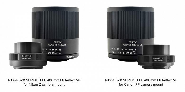 Объектив Tokina SZX Super Tele 400mm F8 Reflex MF скоро будет доступен в вариантах с креплениями Nikon Z и Canon RF