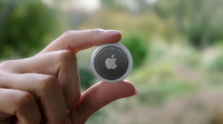 Беспроводные метки Apple AirTag уже можно заказать в России