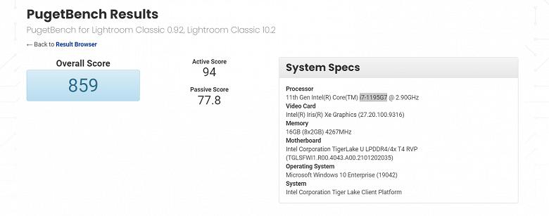 Новый процессор Intel с частотой ниже, чем у старого. Corei7-1195G7 впервые засветился в Сети