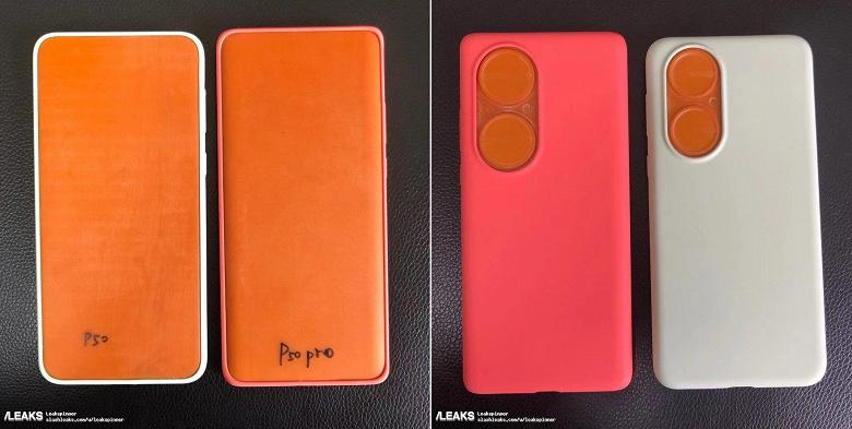 Появились первые живые фото макетов Huawei P50 и Huawei P50 Pro