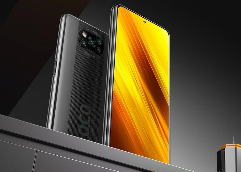 Xiaomi выпустила важное обновление Poco X3 NFC. Решена проблема с внезапными перезагрузками