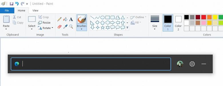 В Windows 10 появились виджеты