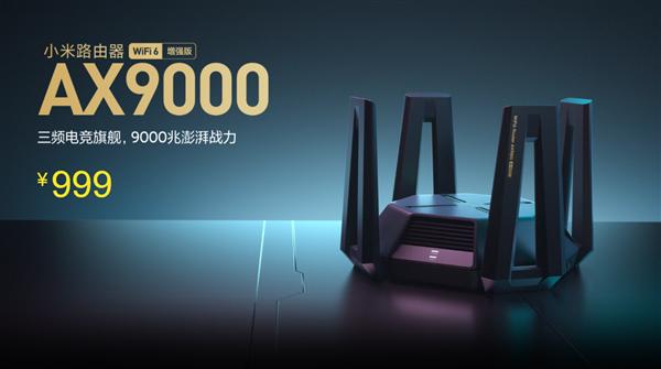 Бешеный спрос на роутеры Xiaomi. В Китае за неделю продано более 160000 штук