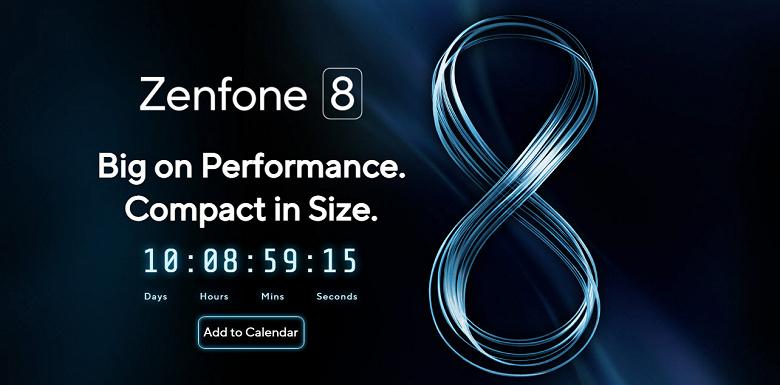 В Asus Zenfone 8 вернули аудиоразъём 3,5 мм
