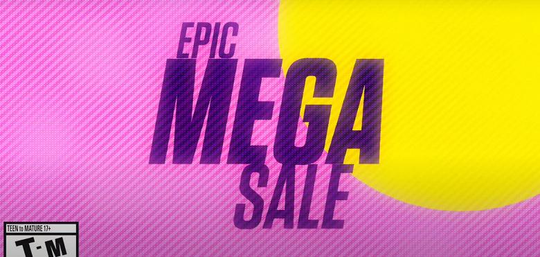 В Epic Games Store стартовала мега-распродажа со скидками до 75% и неограниченными 10-долларовыми купонами