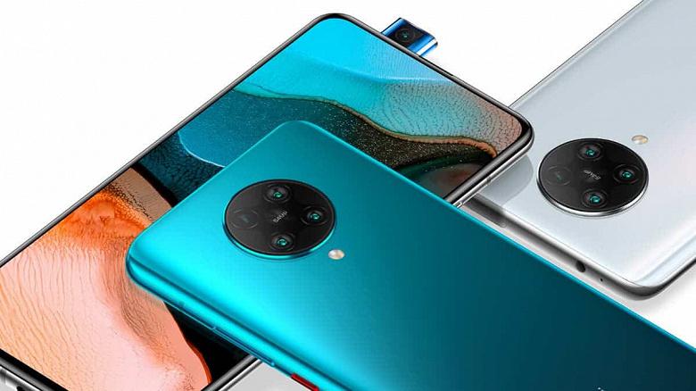 Xiaomi Note 10 Lite и Redmi K30 Ultra получили MIUI 12.5 и Android 11