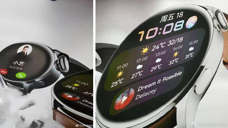 Две версии Huawei Watch 3 со включенным экраном позируют на официальных изображениях