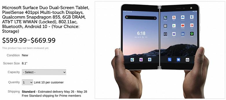 Складной смартфон Microsoft на основе Android временно отдают вдвое дешевле