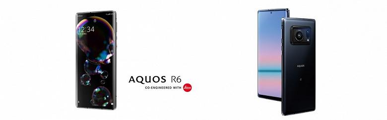Сегодняшний анонс флагманского смартфона Sharp Aquos R6 с камерой Leica отменён производителем