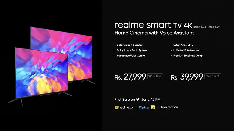 Представлены умные телевизоры Realme Smart TV 4K