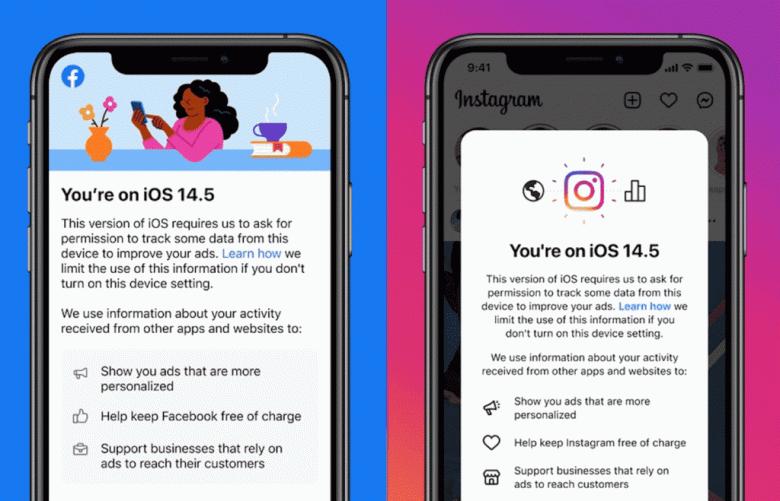 Facebook и Instagram могут стать платными