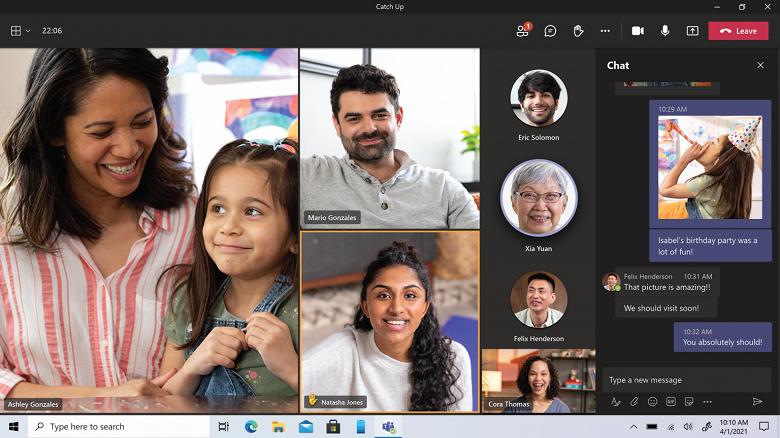 Большое обновление конкурента Zoom от Microsoft для простых пользователей. Microsoft Teams вышел из стадии превью