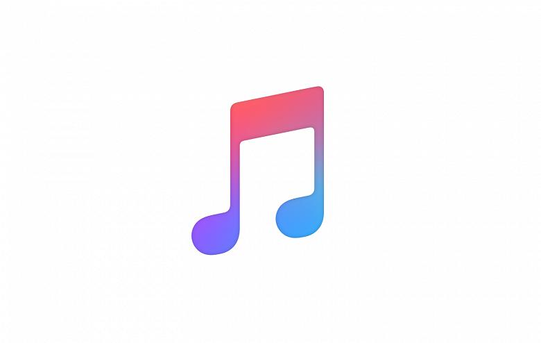 «Приготовьтесь — музыка вот-вот изменится навсегда», — Apple дразнит анонсом обновлённого сервиса Apple Music