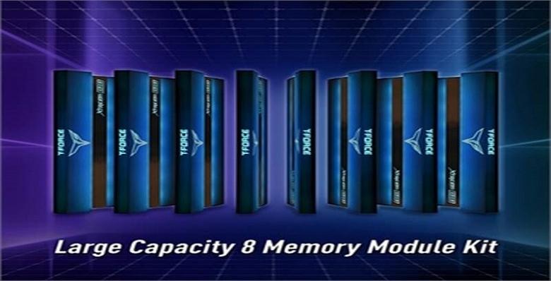 Компания TeamGroup представила комплект модулей памяти T-Force Xtreem ARGB DDR4-3600 суммарным объемом 256 ГБ