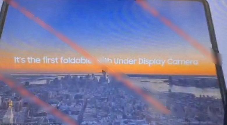 Первый в мире смартфон с гибким дисплеем и подэкранной камерой. Samsung Galaxy Z Fold 3 на кадрах официальной презентации