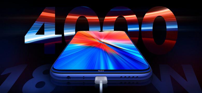 Xiaomi представила переиздание бестселлера Redmi Note 8 2021