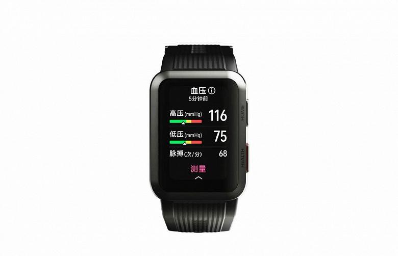 С прямоугольным экраном и двумя клавишами. Новые умные часы Huawei с мониторингом артериального давления показали на рендерах