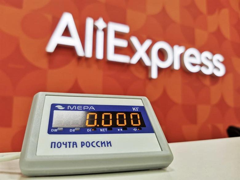 AliExpress открывает фирменные пункты выдачи на «Почте России» — с примерочными и местами для проверки