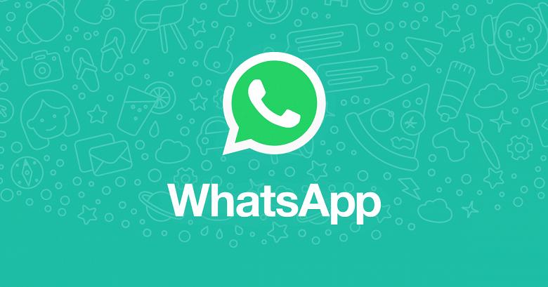 Эксперт сравнил новую схему обмана пользователей WhatsApp с цепочечными письмами