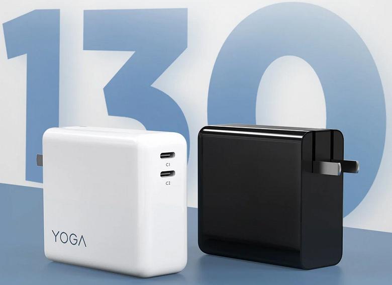 Представлен 130-ваттный адаптер Lenovo Yoga CC130 для ноутбуков и смартфонов