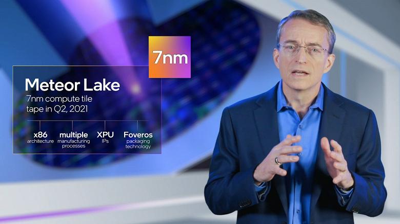 Эти процессоры Intel обещает нам в 2023 году. Meteor Lake будут производиться по техпроцессу 7 нм