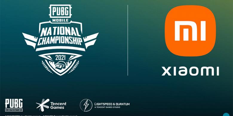 Xiaomi стала титульным спонсором турнира PUBG
