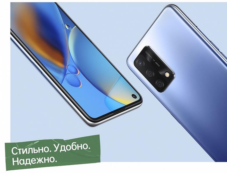 Стартовали продажи улучшенного Oppo A74 в России