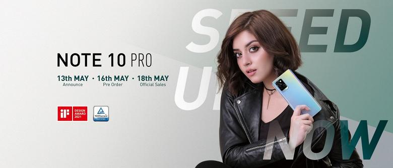 Infinix Note 10 Pro выходит 18 мая
