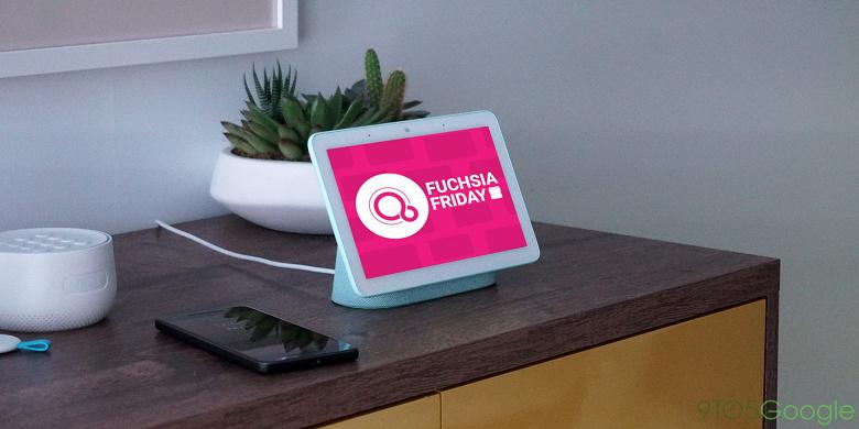Замена Android от самой Google или что-то иное? Таинственная операционная система Fuchsia засветилась в базе BluetoothSIG в основе Nest Hub