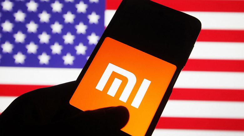 Пентагон исключил Xiaomi из чёрного списка