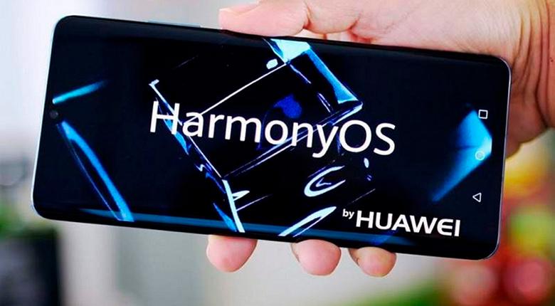 Huawei HarmonyOS заменит Android в смартфонах как минимум трёх компаний