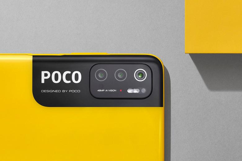 Представлен Poco M3 Pro — первый смартфон бренда с уникальным дизайном