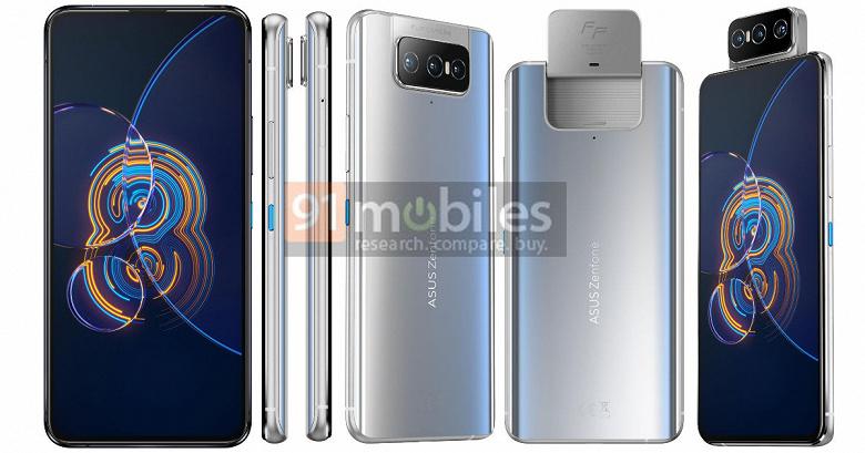 Zenfone 8 mini не будет. Вместо него – обычный Zenfone 8 с экраном 5,92 дюйма, Snapdragon 888, 64-мегапиксельной камерой и аккумулятором емкостью 4000 мА·ч