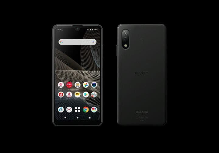 Для любителей компактных смартфонов. Sony представила Xperia Ace II с экраном 5,5 дюйма, двойной камерой, защитой IP68, стеклом Gorilla Glass 6 и аккумулятором 4500 мА·ч