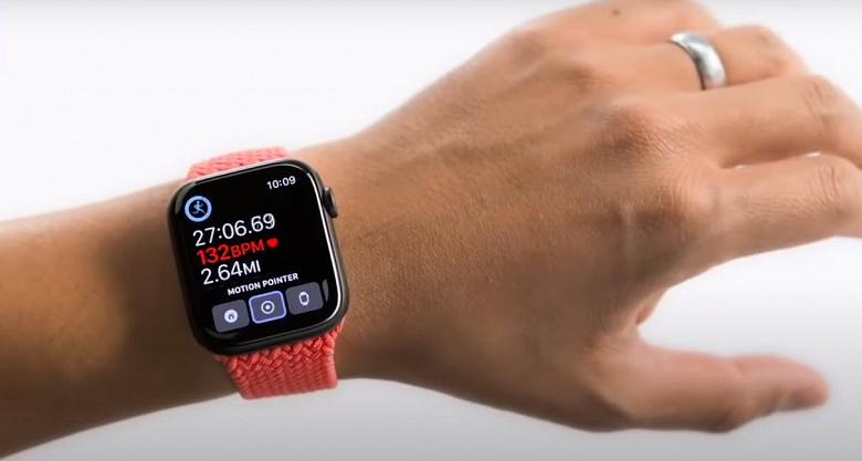 Уже выпущенные Apple Watch скоро получат функцию управления жестами