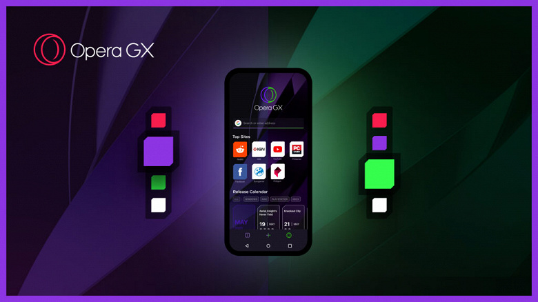Выпущен первый в мире геймерский браузер для смартфонов. Opera GX Mobile доступен для тестирования