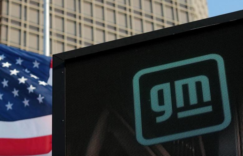 Дефицит микросхем удалось устранить? Заводы GM, остановленные из-за нехватки микросхем, скоро возобновят работу