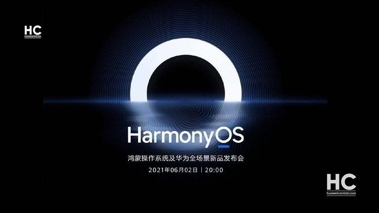 Финальная версия HarmonyOS 2.0 стартует 2 июня вместе с часами Huawei Watch 3 и планшетом MatePad Pro 2