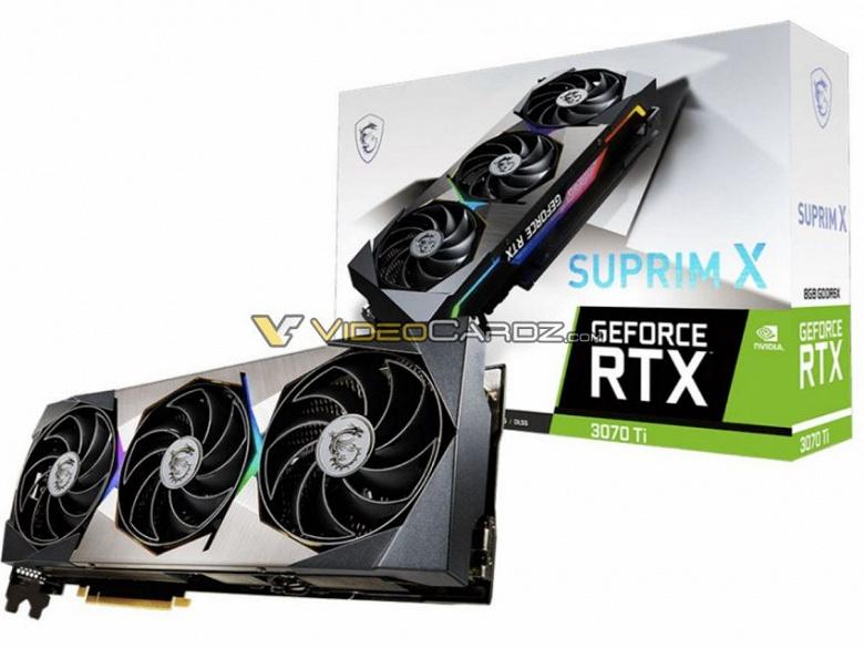 Так выглядит GeForce RTX 3070 Ti. Изображениях двух видеокарт MSI серий Suprim и Ventus