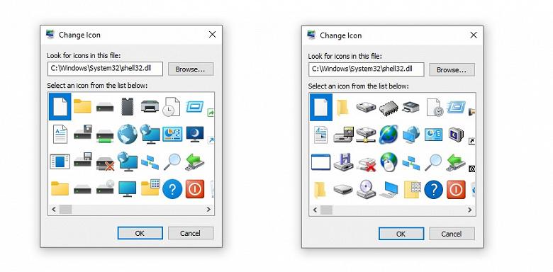 Microsoft избавляется от «наследия» Windows 95 в современной Windows 10