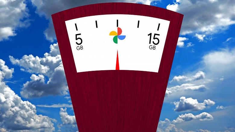 Бесплатный безлимит подходит к концу, а инструмент для экономии места на «Google Фото» уже стал доступен пользователям