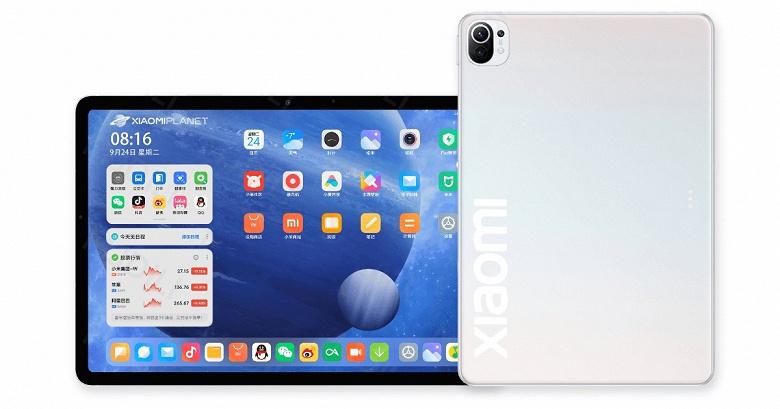 Xiaomi Mi Pad 5 получит 120-герцевый экран без отверстий и боковой сканер отпечатков пальцев