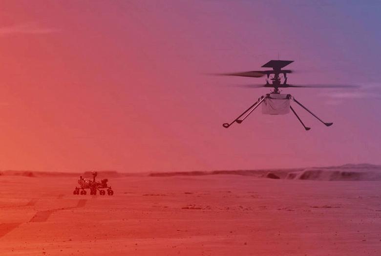 Чем сегодняшний полет вертолета Ingenuity на Марсе будет отличаться от предыдущих