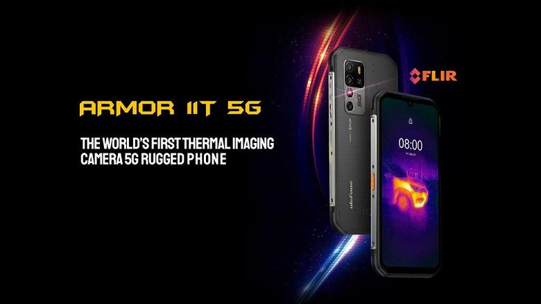 Представлен первый неубиваемый смартфон с тепловизионной камерой, NFC, беспроводной зарядкой и 5G — Ulefone Armor 11T 5G