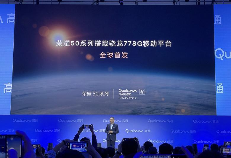 Официально: в смартфонах Honor 50 для глобального рынка появятся сервисы Google