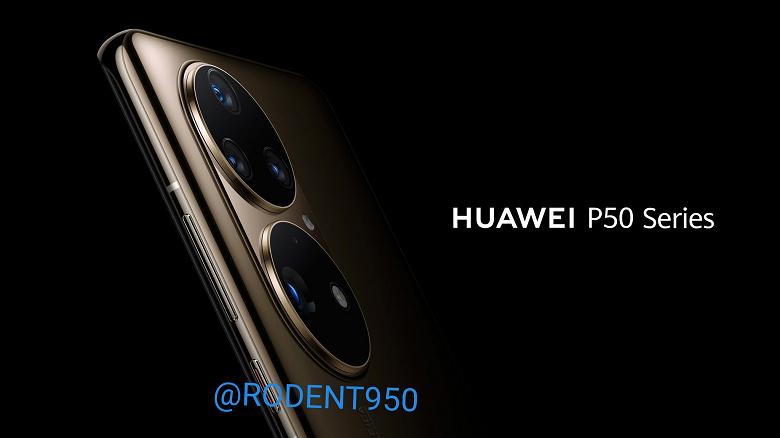Leica прощается с Huawei, на очереди смартфоны Xiaomi