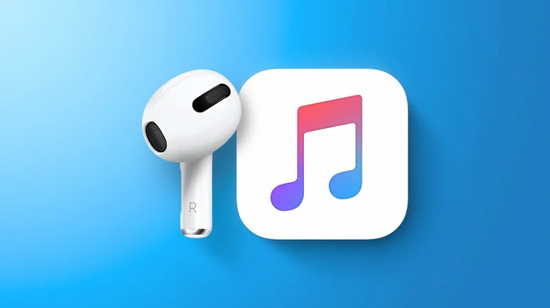 Новые Apple AirPods и Apple Music HiFi выходят 18 мая