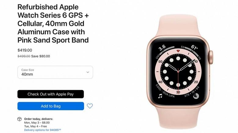 Apple запустила продажу уценённых Apple Watch, представленных в сентябре